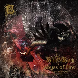Abyss of Fire