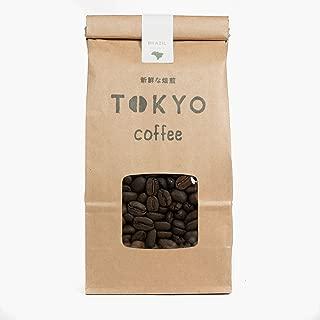 コーヒー豆 自家焙煎 コーヒー - 無農薬・無添加 ヘルシーで美味しい - ブラジル by Tokyo Coffee (豆のまま 200g (オススメ))