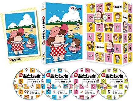 新あたしンち DVD-BOX vol.1