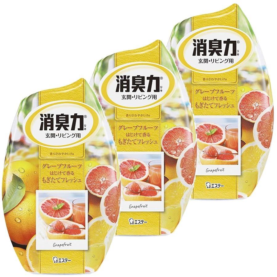 ドラフトサスティーンたくさんの【まとめ買い】 お部屋の消臭力 消臭芳香剤 部屋用 部屋 グレープフルーツの香り 400ml×3個