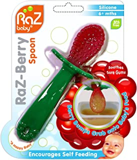 RaZ-Berry Baby Spoon/Baby's First Spoon / 100% Silicone