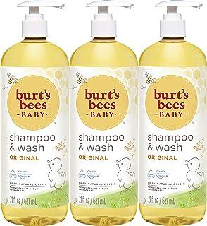 شامپو و شستشوی کودک Burt's Bees's Bees's Bees's Bees's Bees's Bees's Beet's Bees