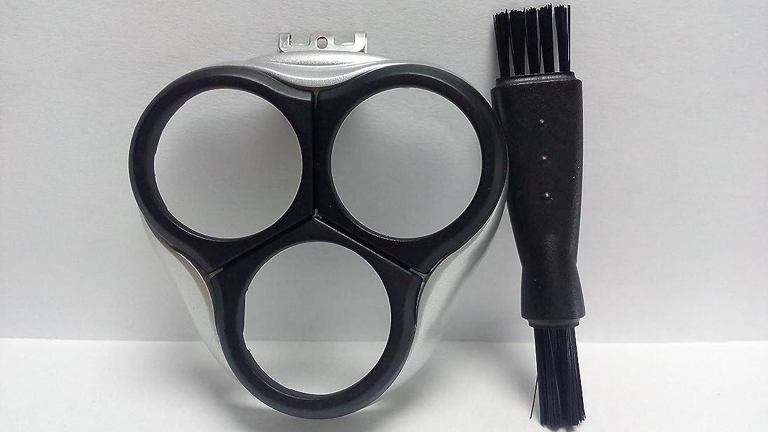ペイント略語ペイントシェービングカミソリヘッドフレームホルダーカバー フィリップス Philips Norelco HQ8150 HQ8155 HQ8160 HQ8170 HQ8171 HQ8172 HQ8173 HQ8175 Shaver Razor Head Frame Holder Cover