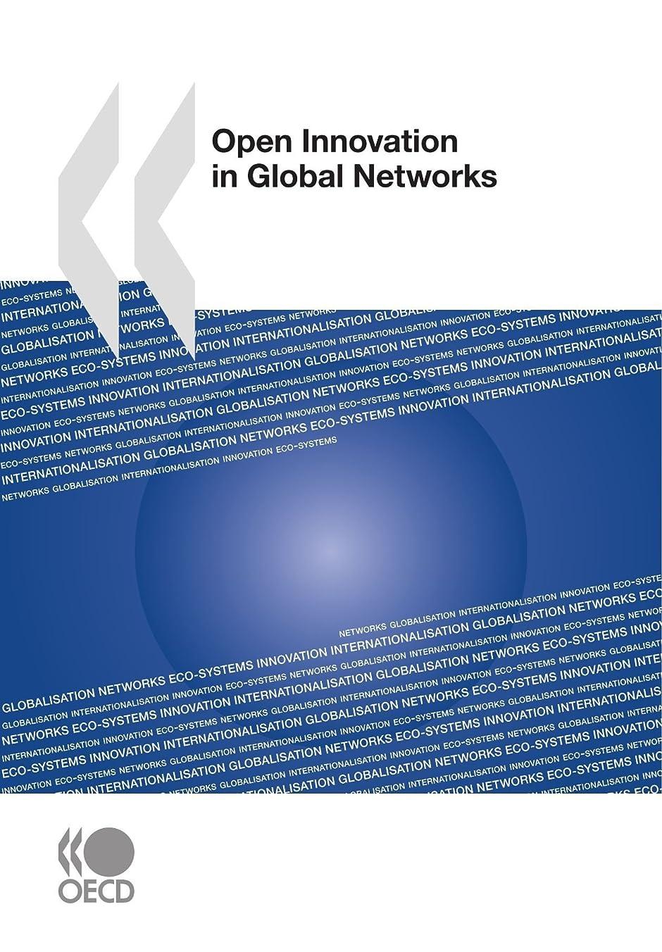 外部打撃窒素Open Innovation in Global Networks
