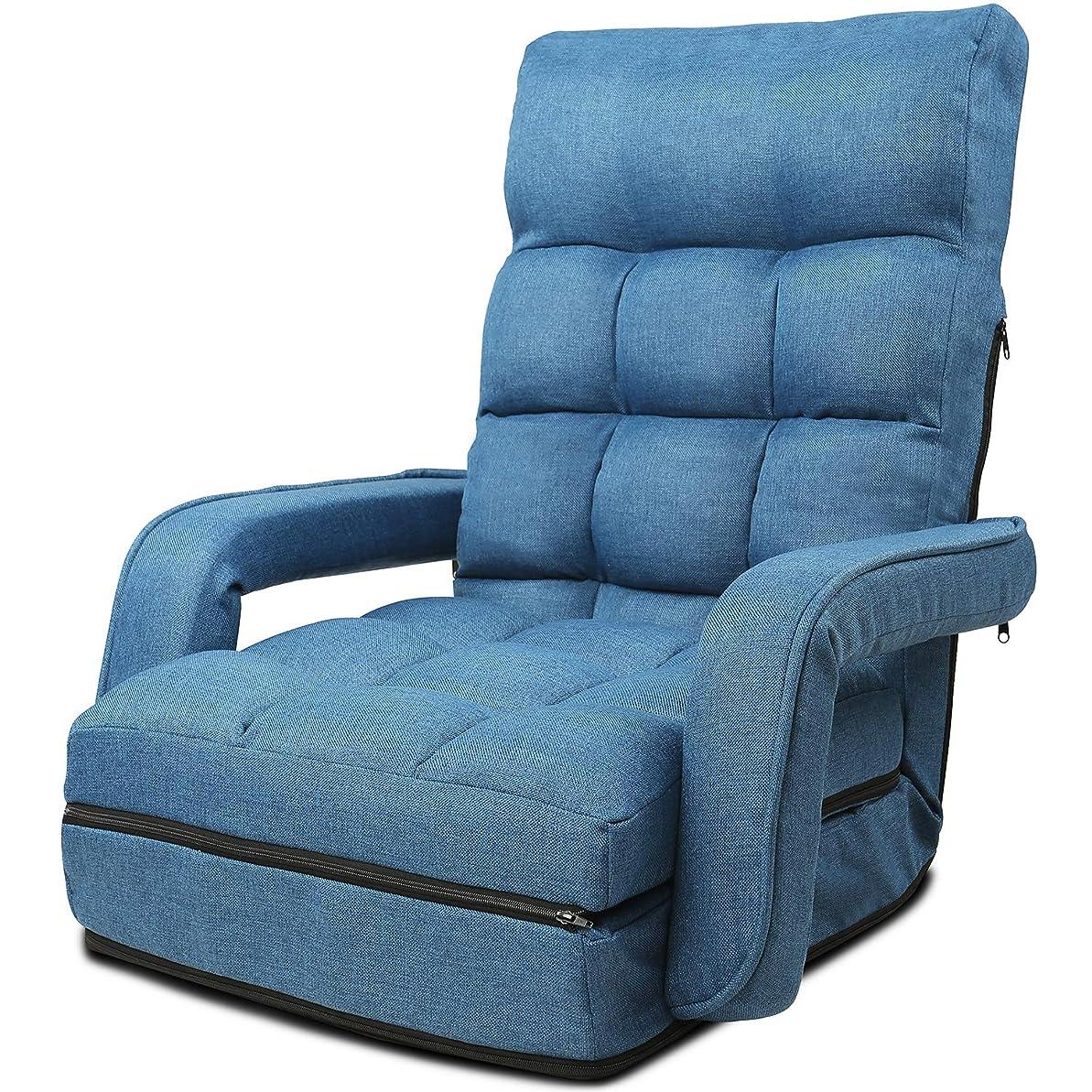 トラップ反対したペースWLIVE 座椅子 ソファベッド ひじ掛け付き 肘掛け連動 3WAY 折り畳み ハイバック 42段階リクライニング 一人掛け リクライニングチェア ふあふあフロアチェア 低反発ウレタン 静電気防止生地 幅50cm 一人暮らし ブルー MF0043A