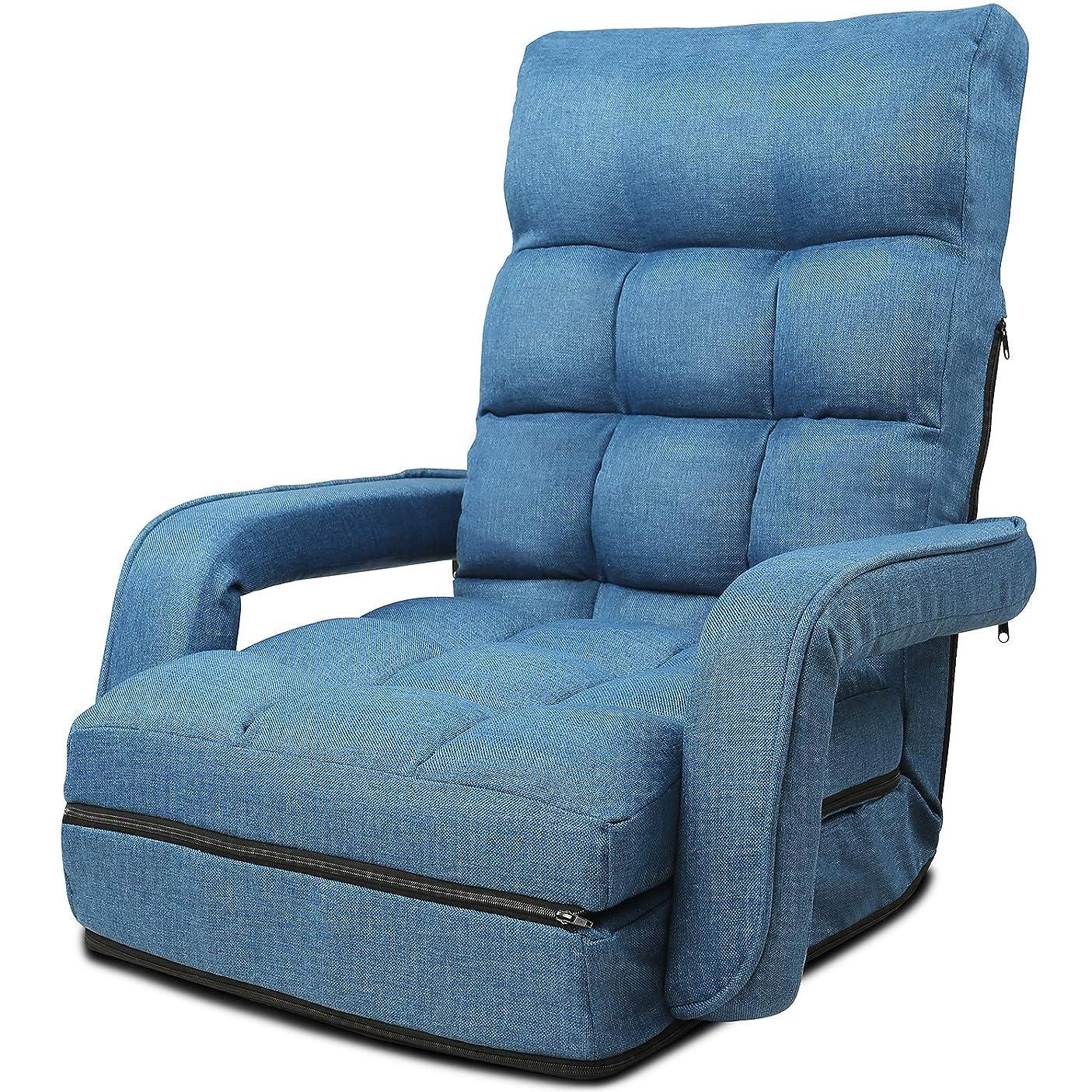 浮浪者宿泊新鮮なWLIVE 座椅子 ソファベッド ひじ掛け付き 肘掛け連動 3WAY 折り畳み ハイバック 42段階リクライニング 一人掛け リクライニングチェア ふあふあフロアチェア 低反発ウレタン 静電気防止生地 幅50cm 一人暮らし ブルー MF0043A