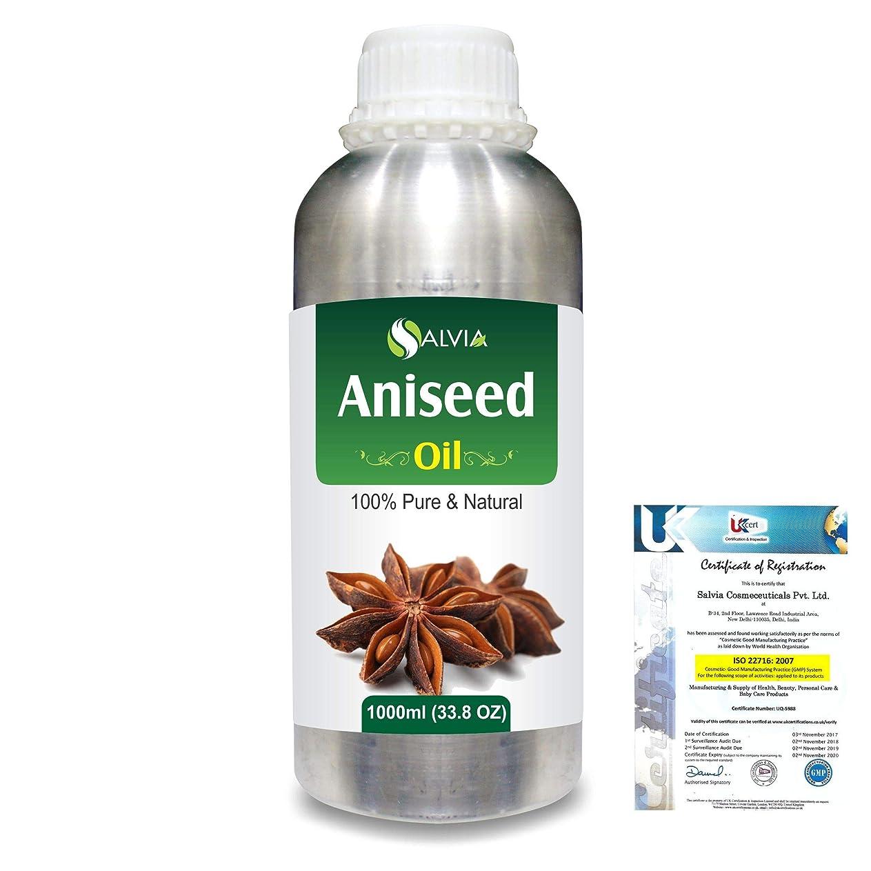 ペナルティ環境保護主義者英語の授業がありますAniseed (Pimpinella anisum) 100% Natural Pure Essential Oil 1000ml/33.8fl.oz.