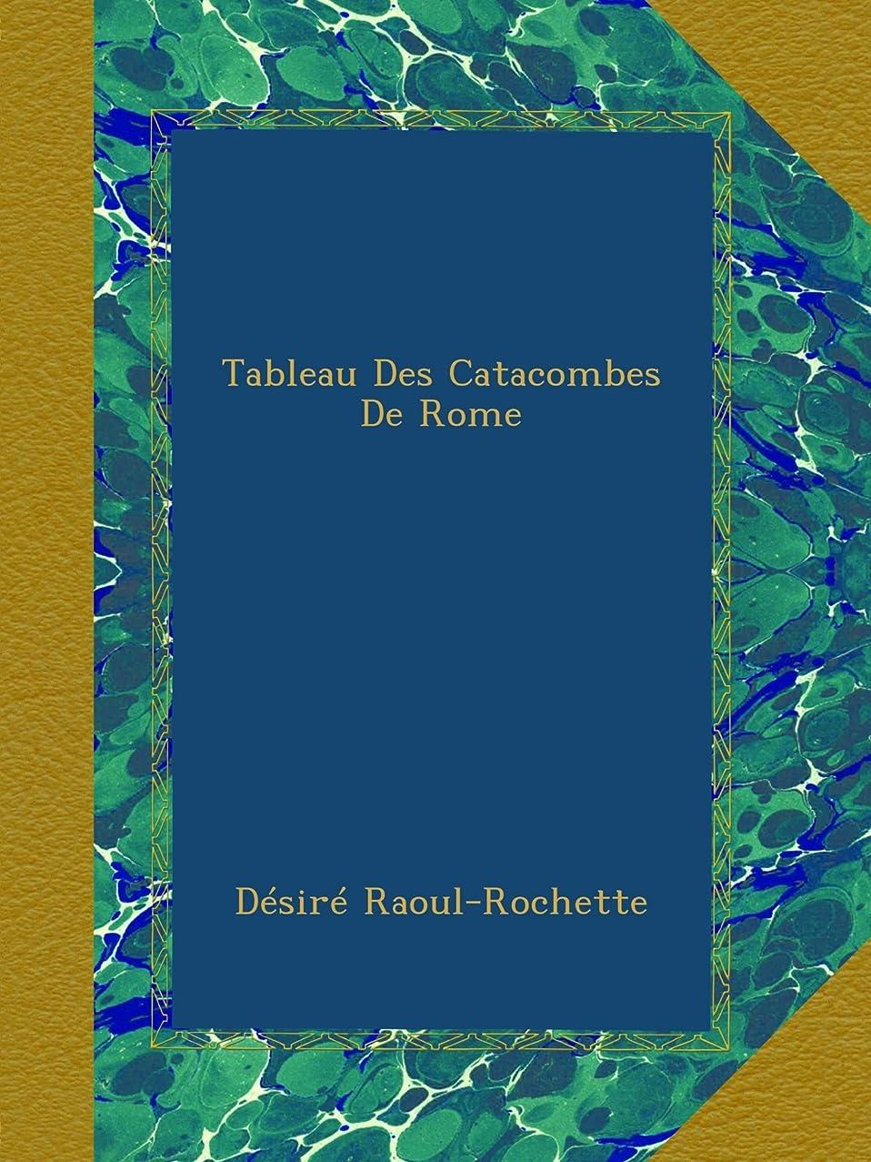 ドキドキネックレット子羊Tableau Des Catacombes De Rome