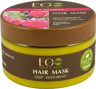 Organic Hair Mask Deep Restoring - PARABEN AND SILICONE FREE