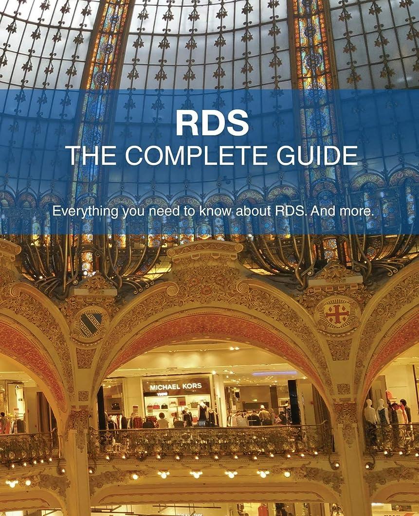アルバニー限界味RDS - The Complete Guide: Everything you need to know about RDS. And more.