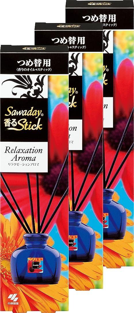 生息地患者しがみつく【まとめ買い】サワデー 香るスティック 消臭芳香剤 詰替え用 リラクゼーションアロマ 50ml×3個