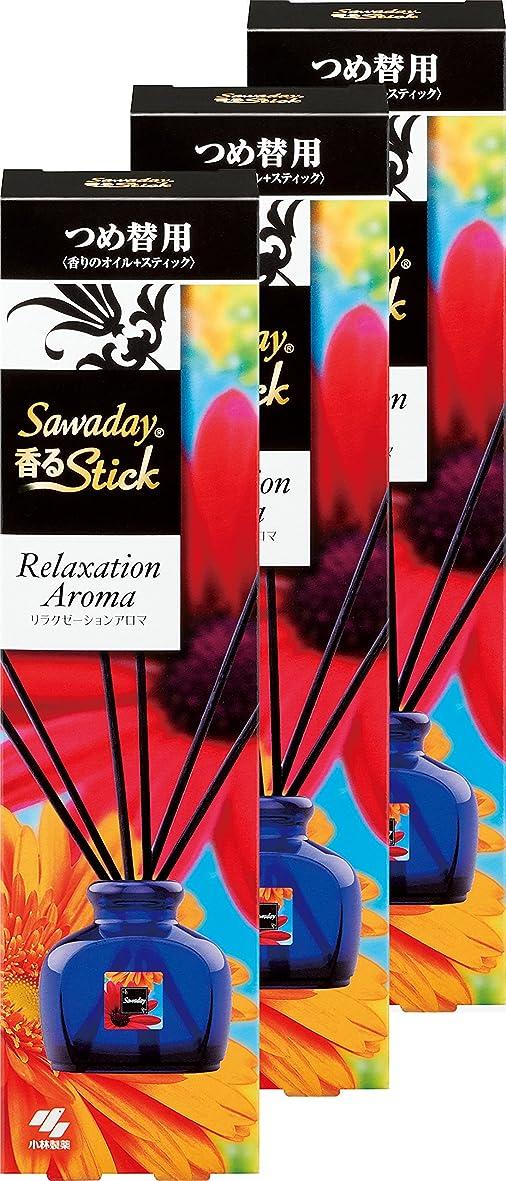待つ貸し手セーブ【まとめ買い】サワデー 香るスティック 消臭芳香剤 詰替え用 リラクゼーションアロマ 50ml×3個