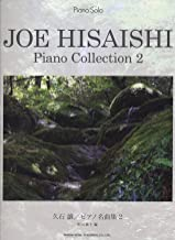 Joe Hisaishi Piano Collection 2 : Piano Solo Sheet Music Scores Book [Japanese Edition] [JE]