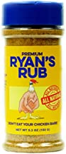 Premium Ryan's Rub All Natural Chicken and Vegetarian Seasoning, Gluten Free, Non-GMO, No MSG
