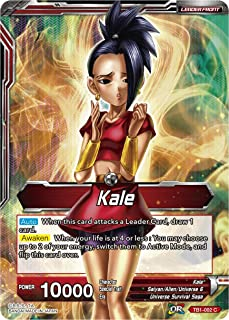 Best dragon ball super kale card Reviews