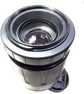 Tamron Lens Nikon Mount Lens 80-210 AF 1:4.5-5.6 Lens
