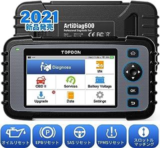 Topdon OBD2診断機 ArtiDiag600 車診断ツール OBD2スキャナー エンジン/ABS/SRS/トランスミッション4つのシステム診断 オイルリセット/EPB/SAS/TPMS/スロットルサービスの5リセット機能 完全なOBD2...