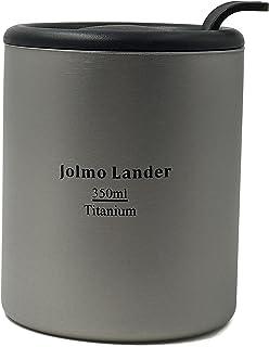 Jolmo Lander チタニウムダブルマグ チタンダブルカップ リッド付き 350ml
