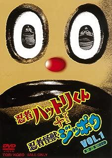 JAPANESE TV DRAMA Ninja Hattori-kun Ninja Monster Zippo VOL.1 [DVD] (JAPANESE AUDIO , NO ENGLISH SUB.)