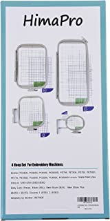 4 Embroidery Hoop Set for Brother Embroidery Machine