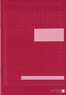 スクールプランニングノート名簿ノート