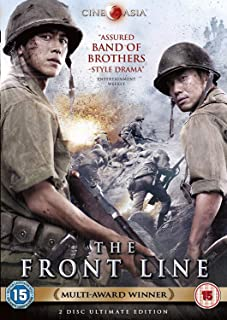 The Front Line [DVD] by Ha-kyun Shin