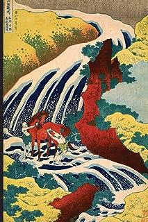 ukiyo e waterfall