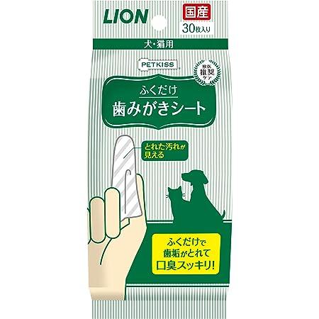 ライオン (LION) ペットキッス (PETKISS) 歯みがきシート ペット用 30枚