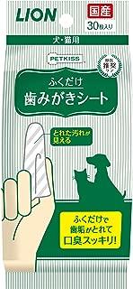 ペットキッス (PETKISS) 歯みがきシート ペット用 30枚