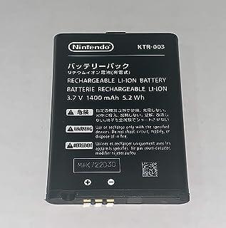 Newニンテンドー3DS 専用 バッテリーパック (KTR-003) 任天堂純正品