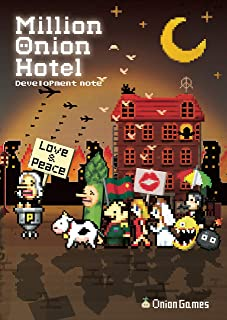 onion hotel game