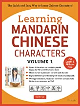book for learning mandarin