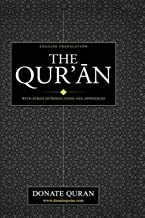 The Qur'an (Quran): With Surah Introductions and Appendices - Saheeh International Translation