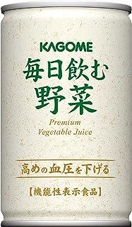 カゴメ 毎日飲む野菜 160g×30缶