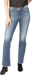 Women's Suki Curvy Fit Mid Rise Bootcut Jeans