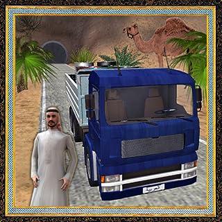 Arab Cargo Transporter