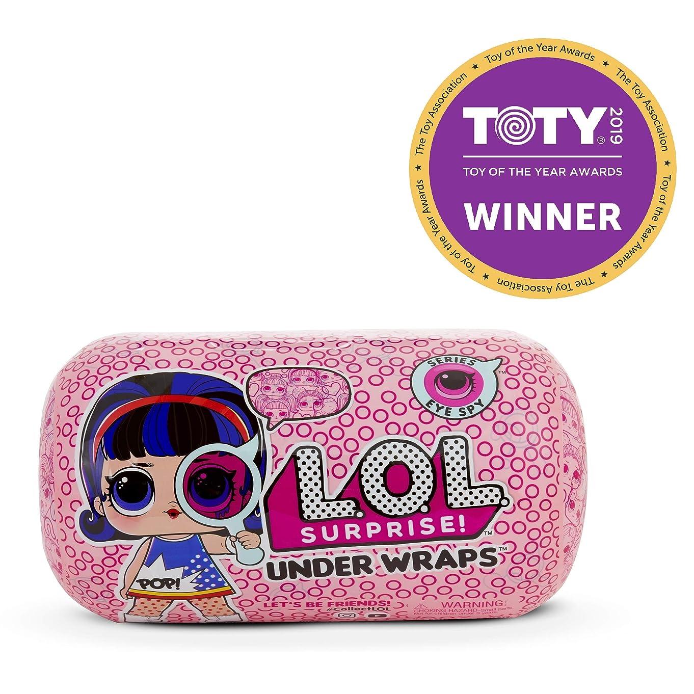 L.O.L. Surprise Under Wraps Doll- Series Eye Spy 1A