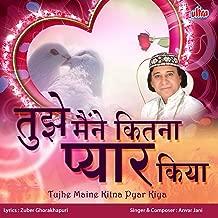 Tujhe Maine Kitna Pyar Kiya