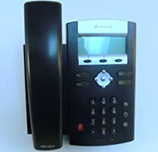 Polycom SoundPoint IP 330 - VoIP phone