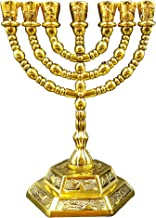 7 Branch Temple MENORAH Candle Holder in Gold 12 Tribes of Israel Hexagonal Base Holy Land Gift 13cm Height