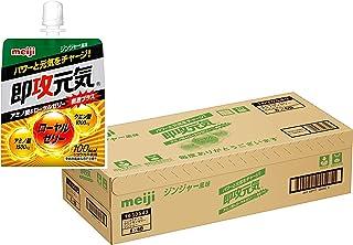 【ケース販売】明治 即攻元気 アミノ酸&ローヤルゼリー ジンジャー風味 180g×36個