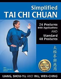 taijiquan 24 form