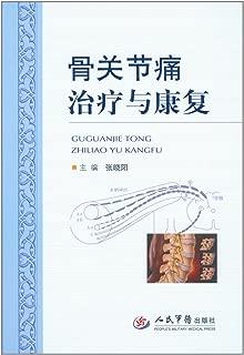zhuang yang pian
