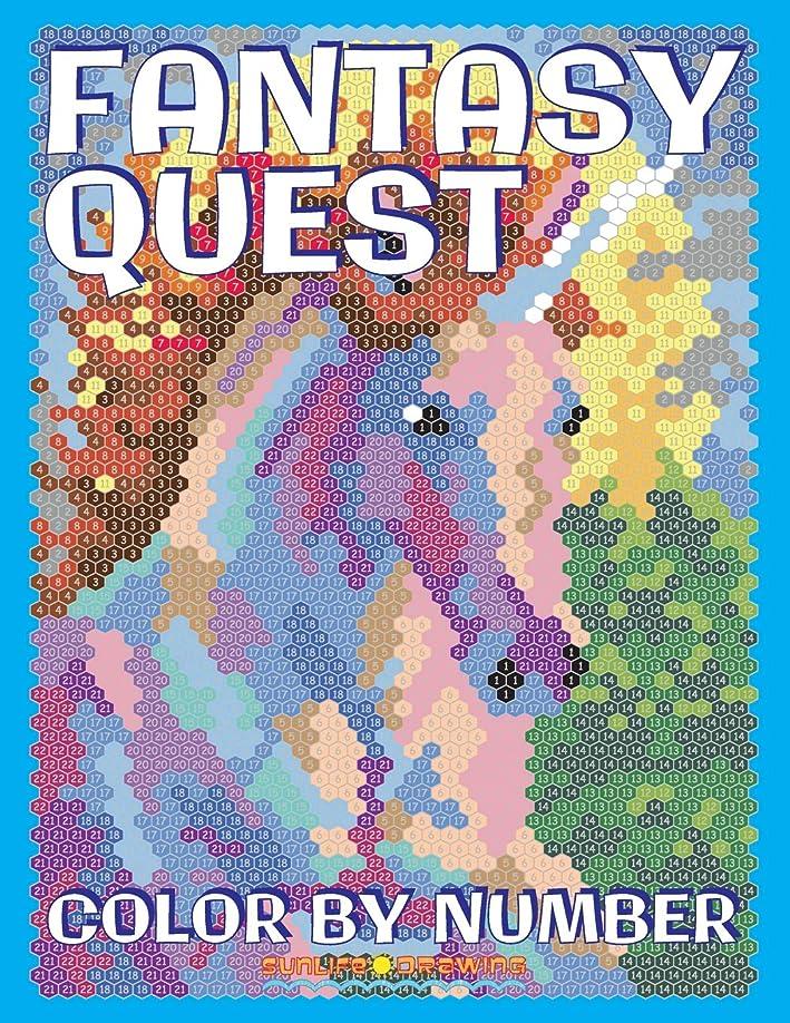 ジャンプする表面咲くFANTASY QUEST Color by Number: Activity Puzzle Coloring Book for Adults Relaxation & Stress Relief (Color By Number Quest)