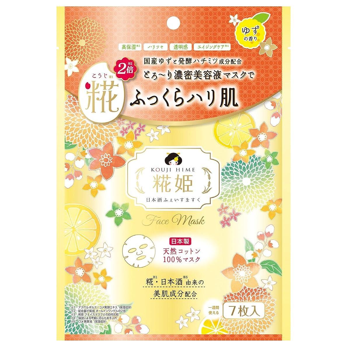 百万ビジタースピン糀姫 ふぇいすますく (ゆずの香り) (7枚入)