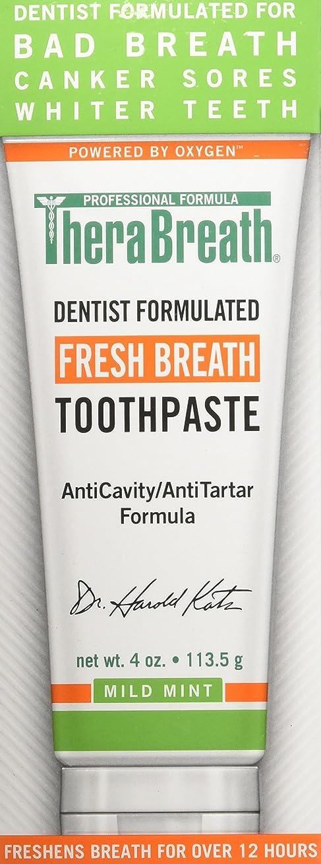 潜水艦対象怒る海外直送品Therabreath Therabreath Oxygenating Fluoride Toothpaste With Aloe Vera, 4 oz