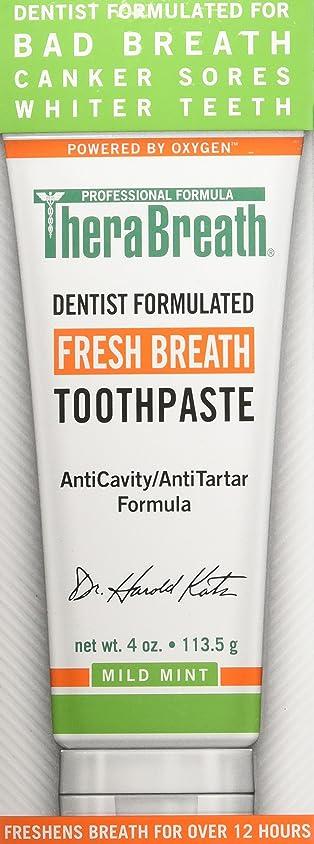 抜け目がない適合する欠点海外直送品Therabreath Therabreath Oxygenating Fluoride Toothpaste With Aloe Vera, 4 oz