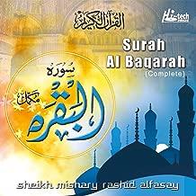 surah baqarah sheikh mishary mp3