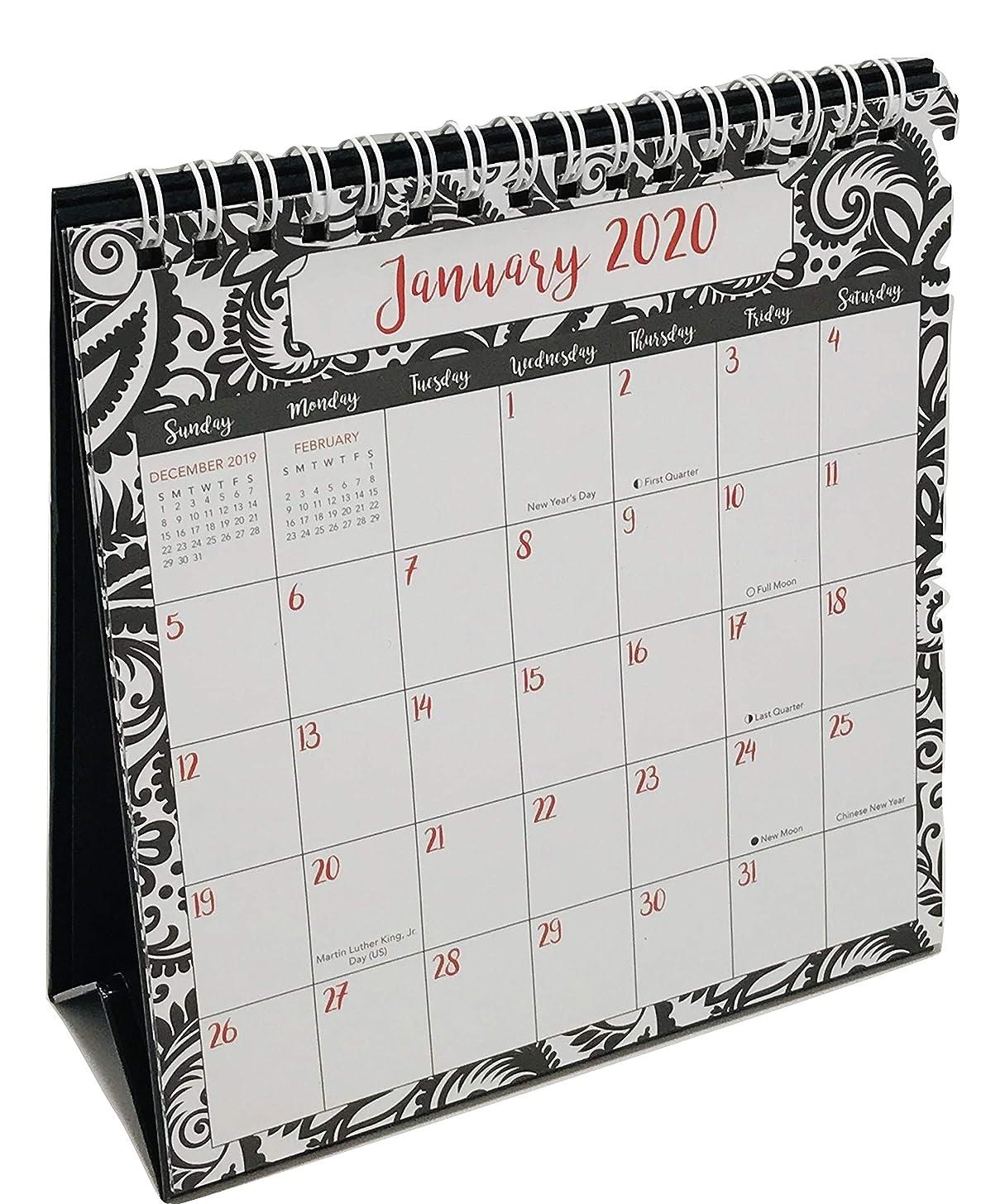 パリティ統計的侵略2020 マンスリースタンディングデスクカレンダー ブラックとホワイト 装飾ボーダー