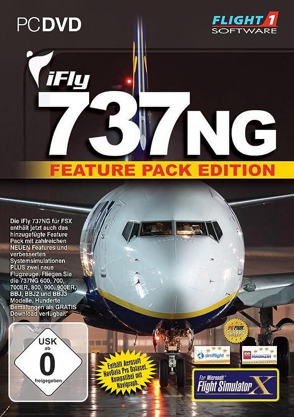 専制ジーンズ報復Ifly 737NG Feature Pack Edition for FSX (PC DVD) (輸入版)
